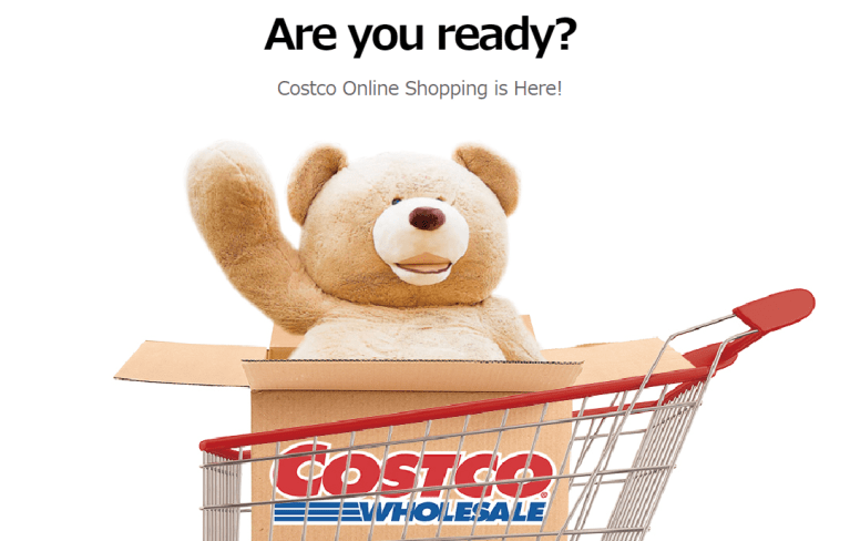 Costco Japan online shopping is available now!