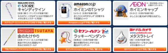 スクリーンショット 2015-08-17 5.40.14