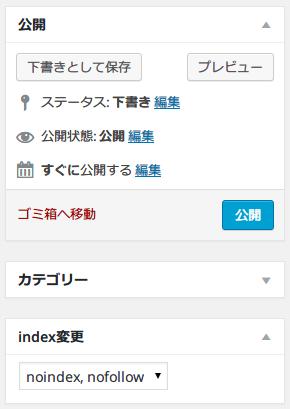 index henkou