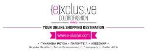 OmorfaMystika-Exclusive-Brand