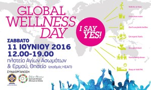 global-wellness-day