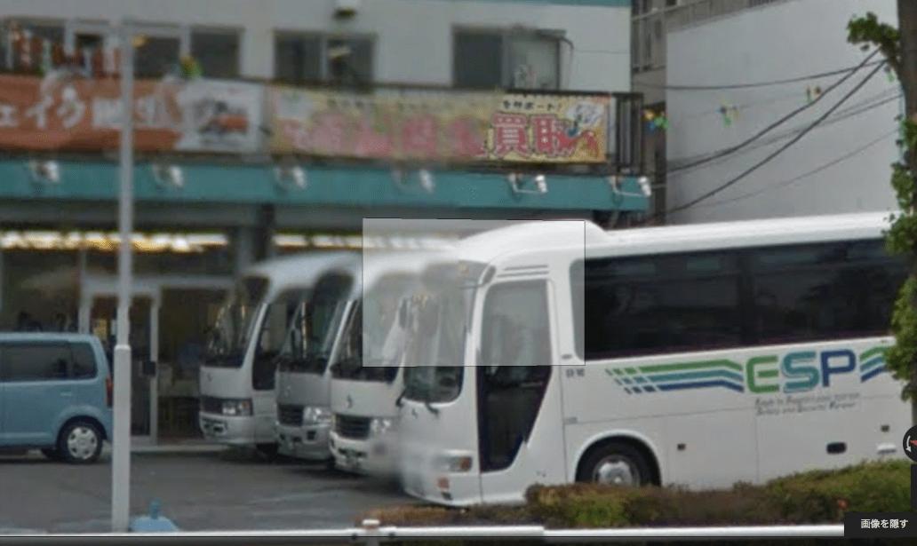 大型満員バスを運転させた会社の責任は大きい