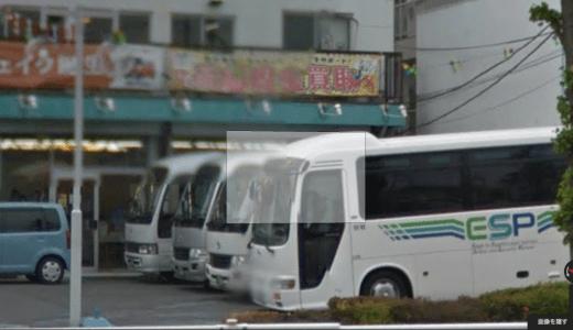 ツアーバス事故02「大型満員バスを運転させた会社の責任は大きい」