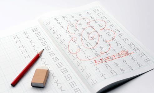 4月に漢字が変わる可能性浮上