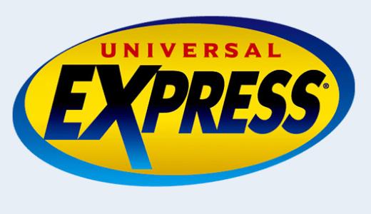 <徹底比較>USJのエクスプレス・パスを比較