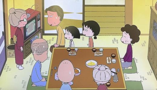 アニメ「ちびまる子ちゃん」でおばあちゃんが分身の術??