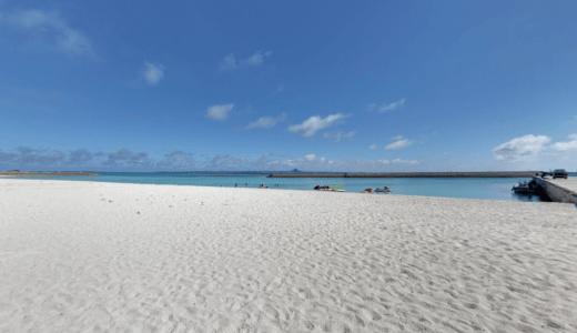 高速フェリーで15分、水納島の水納ビーチ