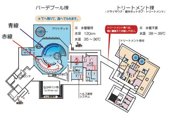 久米島バーデハウス