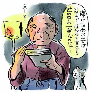 徳川家光の人事手腕