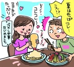 日本生まれの中華料理 『冷やし中華』の謎