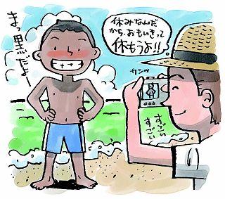各国の夏休み