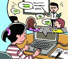 ネットで自宅学習