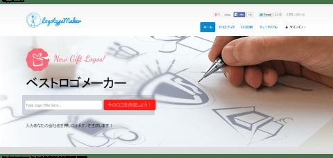 無料のロゴメーカー、ロゴクリエーター、ビジネスロゴメーカーは、オンラインロゴを作成、ロゴデザイン、ロゴ