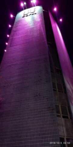 Iluminação de fachadas: imagem de iluminação de fachada com LED RGB