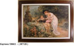 1866(2)