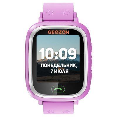 Детские часы с GPS трекером Geozon Lite