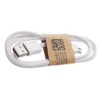 Кабель Micro-USB белый