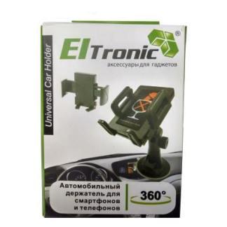 Держатель Eltronic 2214
