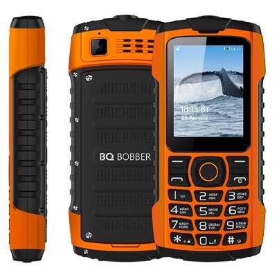 BQ 2439 Оранжевый