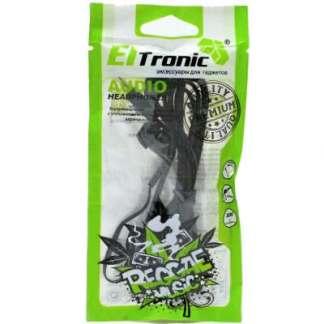 наушники Eltronic Reggae Musik 4402