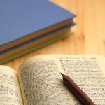 子どもの年齢によって英語の教え方は変えるべき!おすすめの教育方法は?