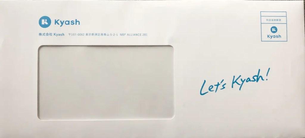 Kyashリアルカードの封筒