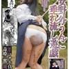 【吊りスカートのJSが麻縄緊縛中に綿パン脱糞】原作 マサキ真司「毒姫の蜜 琥珀」 少女野外うんこ垂れ流し遊戯 桜夜まよい