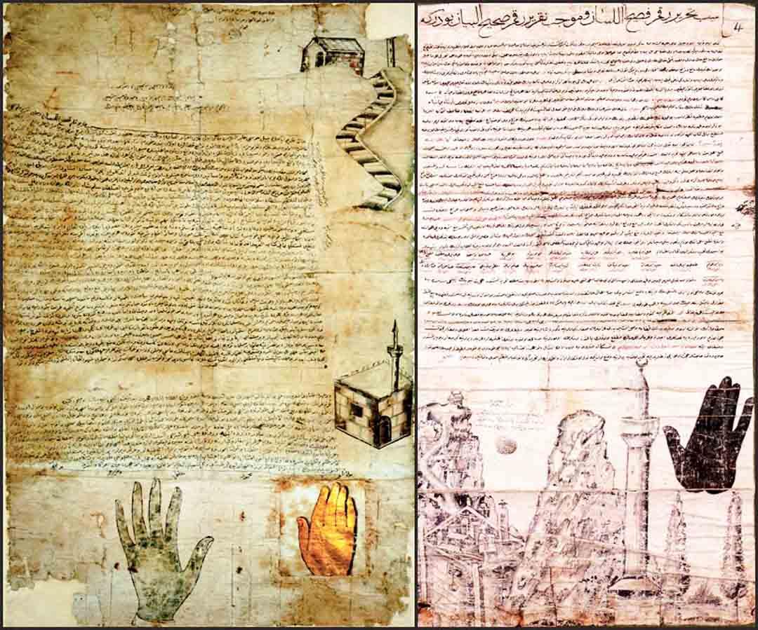 Carta de los Privilegios de Mahoma