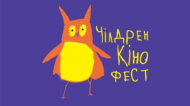 children_kinofest_logo-Cropped.jpg