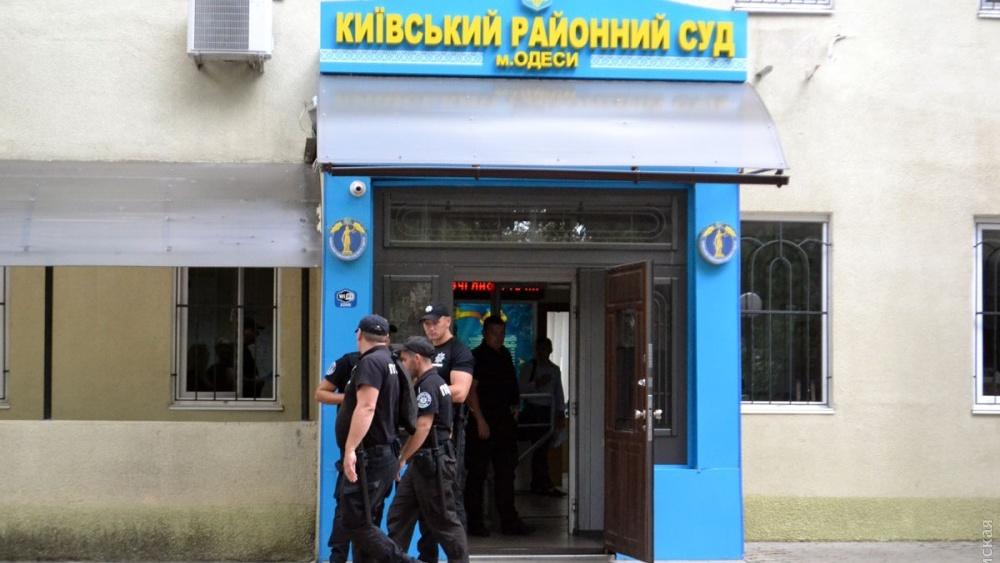 -Киевский.jpg