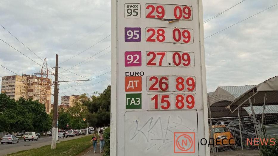-цены.jpg