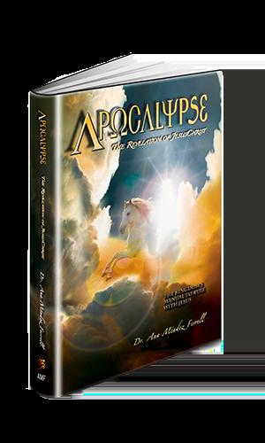 AFB1113 Apocalypse The Revelation of Jesus Christ