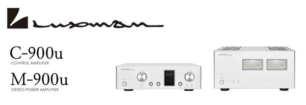 Luxman 900 series