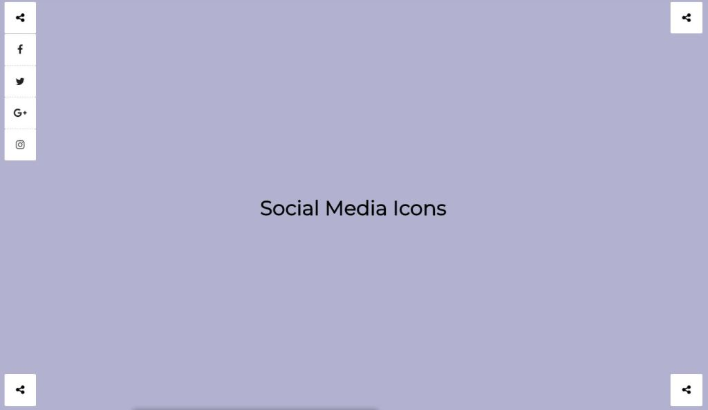 Pure CSS Media Icons