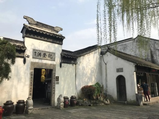 Suzhou, Suzhou: The Pleasantest Place in China