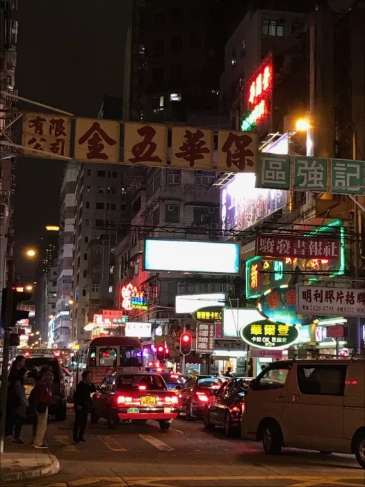 Neon lights on a night time street scene in Hong Kong.