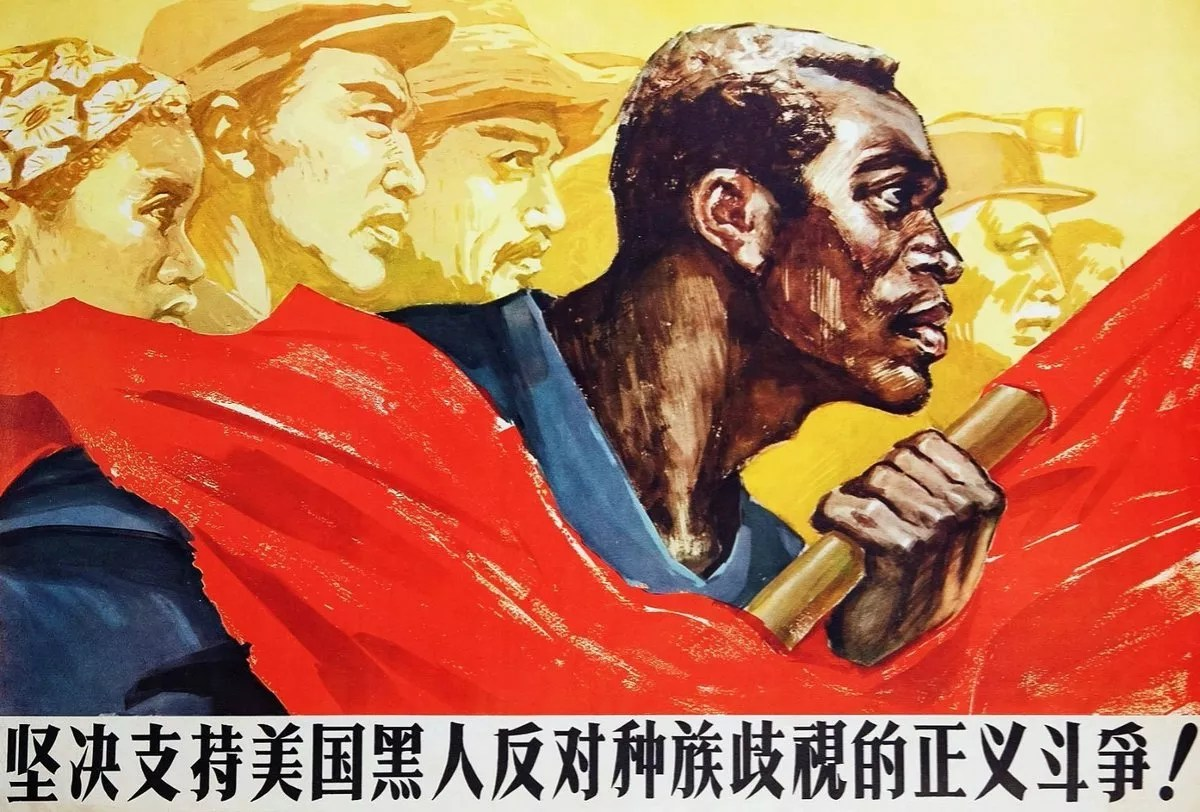 Black power in Red China