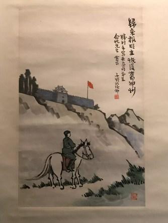 Rosetta Stone learning Chinese, Rosetta Stone sucks for learning Chinese