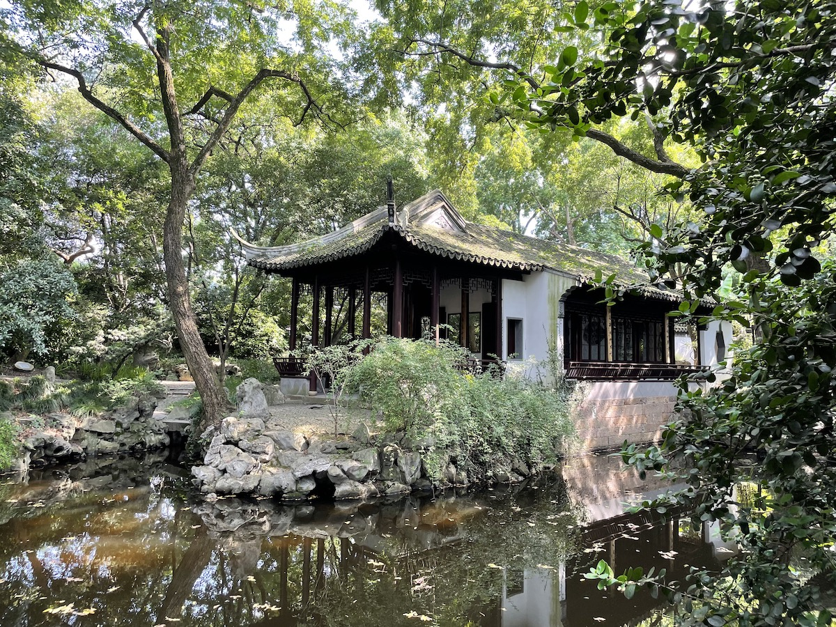 Qiuxia Garden  - onaroadtonowhere.com
