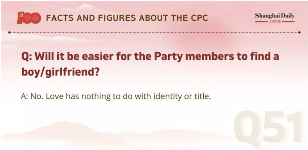Question about CCP members, It's the 100 Year Anniversary of the Chinese Communist Party - onaroadtonowhere.com