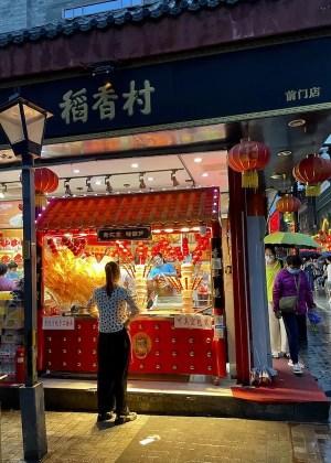 a candy seller in Beijing, China - onaroadtonowhere.com