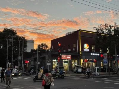 sunset in Beijing, China - onaroadtonowhere.com