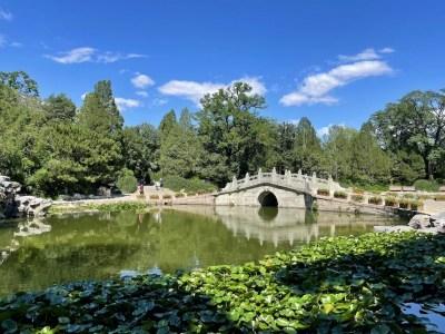 Chinese Bridge Fragrant Hills Park Beijing - onaroadtonowhere.com