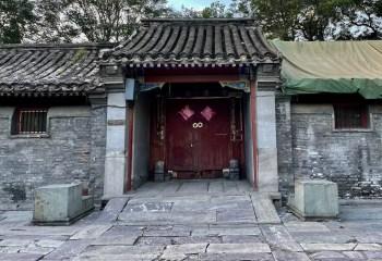 Hutong door in Beijing, China - onaroadtonowhere.com