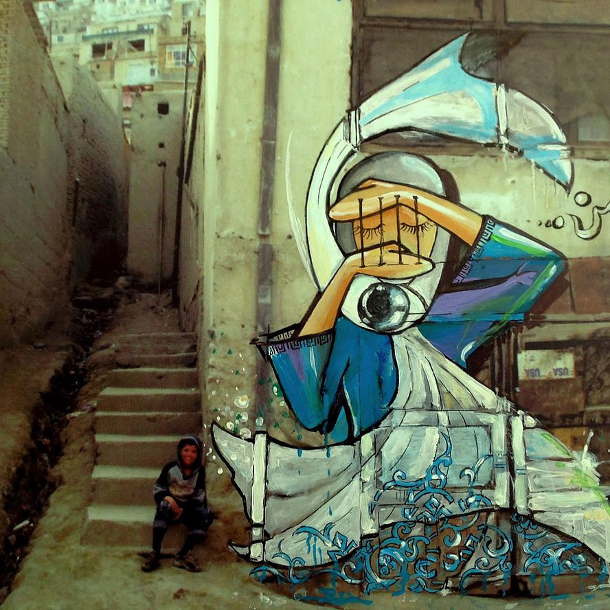 Females with Power and Ambition: The Work of Afghan Graffiti Artist Shamsia Hassani