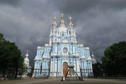 Photo de la façade du couvent Smolny