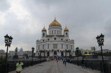 Cathédrale du Christ-Sauveur