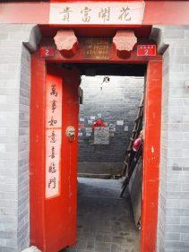 Photo d'une porte d'entrée