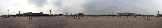 Vue à 360 degrés de la place Tien'anmen