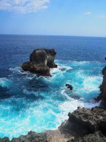 Un piton rocheux à Blue Lagoon